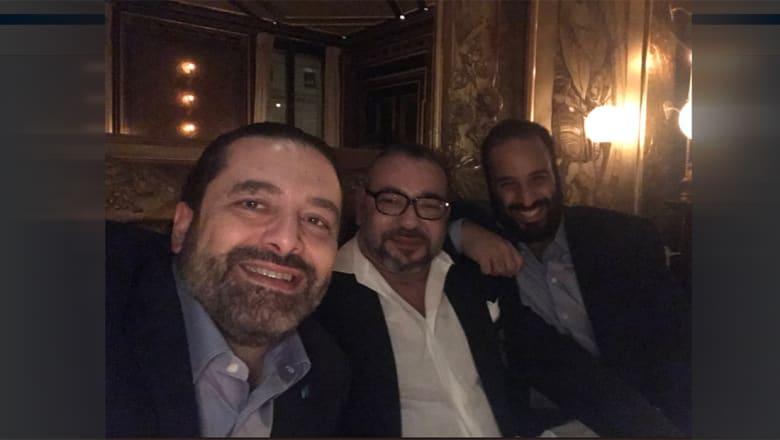 """الحريري ينشر """"سيلفي"""" مع محمد بن سلمان وملك المغرب: لا تعليق"""