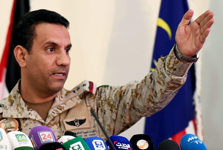 السعودية: الدفاع الجوي للتحالف العربي يعترض صاروخين باليستيين استهدفا جازان