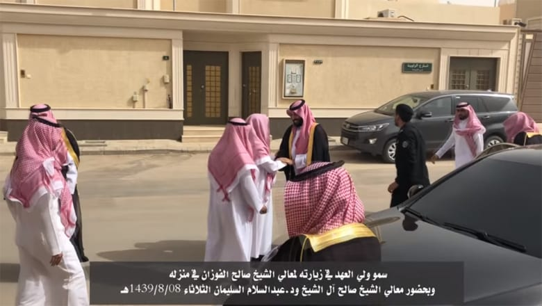 تداول ما قاله ولي عهد السعودية لصالح الفوزان بفيديو خلال زيارته الثلاثاء