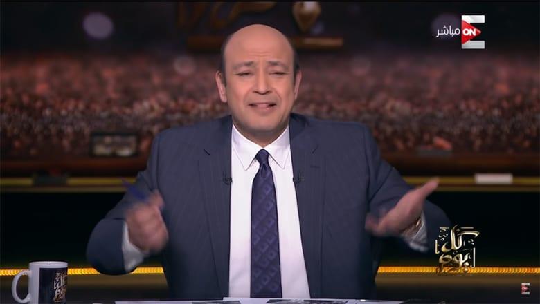 """عمرو أديب بـ""""6 دقائق ضحك"""" عن اعتقال """"مواطن قطري"""" في اليمن"""