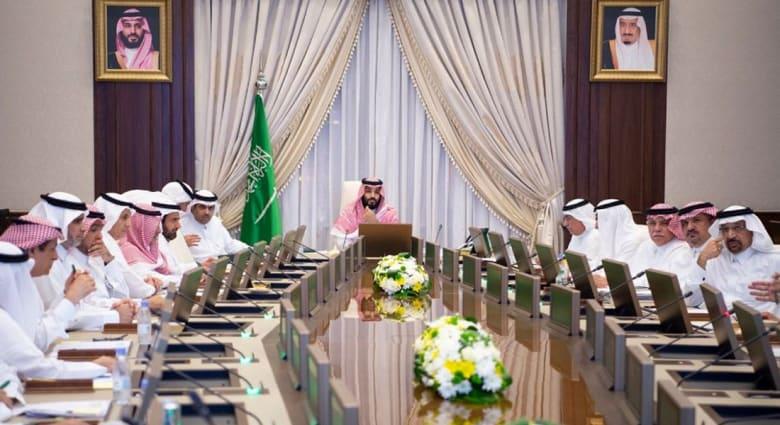 وسط كل التكهنات حول مكانه.. فيديو لمحمد بن سلمان خلال مشاركته باجتماع في جدة