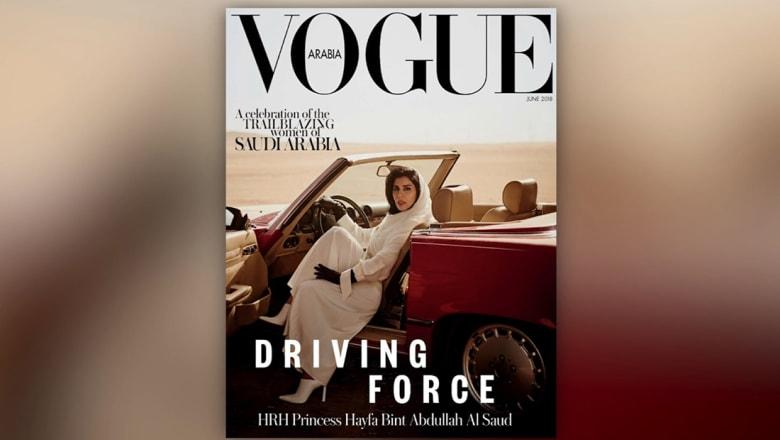 """مجلة """"فوغ ارابيا"""" تختار أميرة سعودية لغلافها في يونيو"""