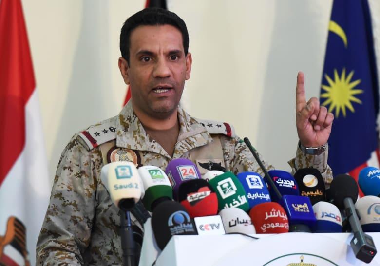 التحالف العربي: وفاة مدنيين نتيجة سقوط مقذوف حوثي على جازان