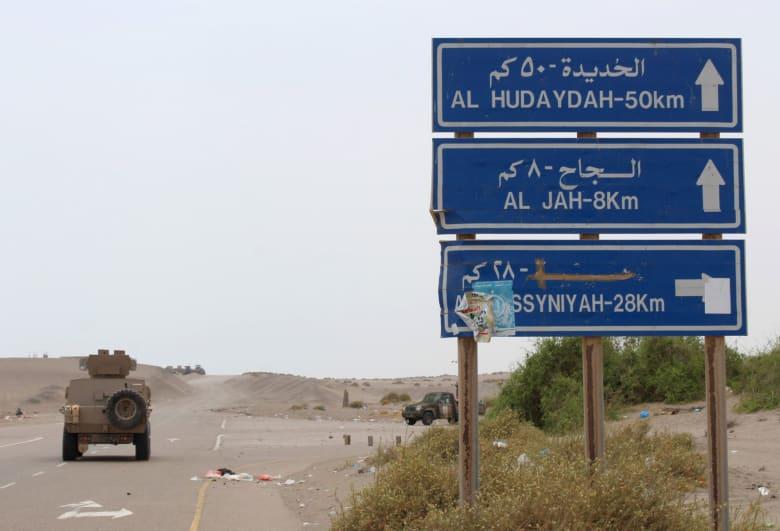 لواء بالجيش اليمني لـCNN: عمليات التحالف للسيطرة على الحديدة بدأت فجرا