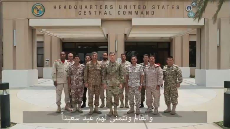 """فوتيل و""""كبار ممثلي دول عربية وإسلامية"""" بالقيادة المركزية الأمريكية يهنؤون بالعيد"""