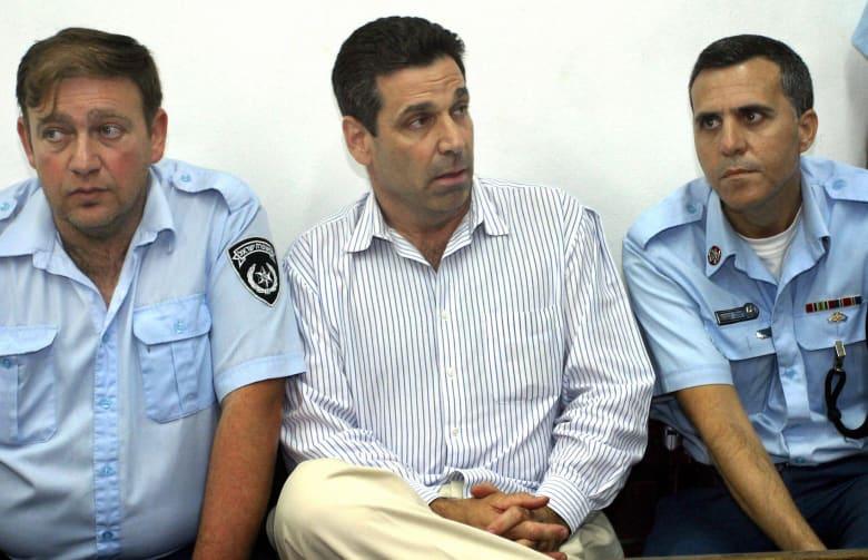 """اعتقال وزير الطاقة الإسرائيلي الأسبق بتهمة """"التخابر"""" مع إيران"""