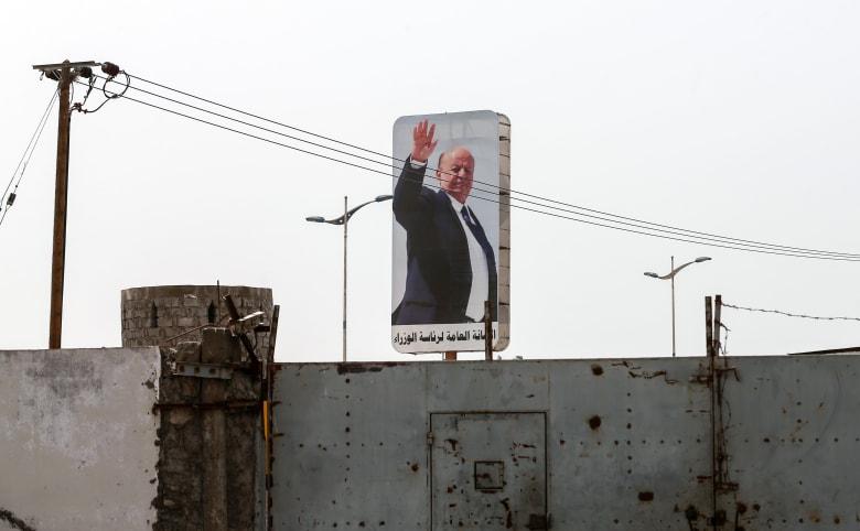 اعتماد 11 إجراء في اليمن لوقف نزيف العملة