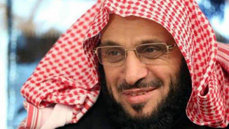 عائض القرني: السعودية ستبقى صامدة منتصرة أمام كيد الكائدين
