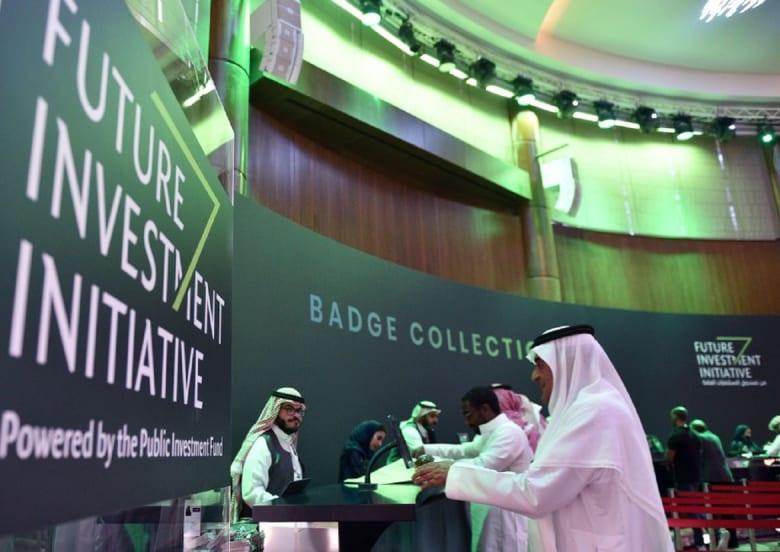 انطلاق مؤتمر الاستثمار السعودي رغم انسحاب كبار قادة الأعمال