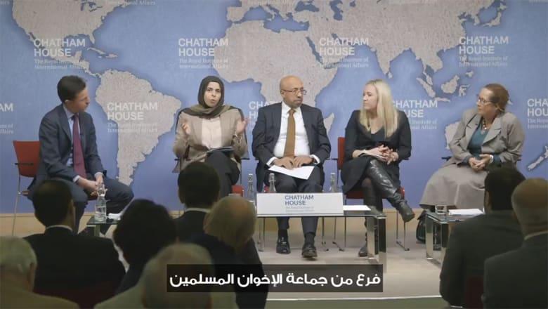 الناطقة باسم خارجية قطر تتحدث عن لقاء ولي عهد السعودية بحزب الإصلاح