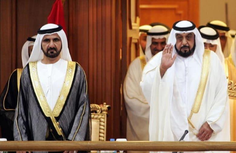 الإمارات تصدر مرسوما بقانون بشأن جرائم غسل الأموال ومكافحة تمويل الإرهاب