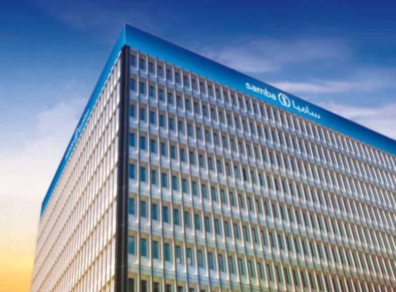 بنك مصر يبيع 2% من سامبا السعودية بـ 370 مليون دولار..ومسؤول: لسنا ممثلين بالإدارة