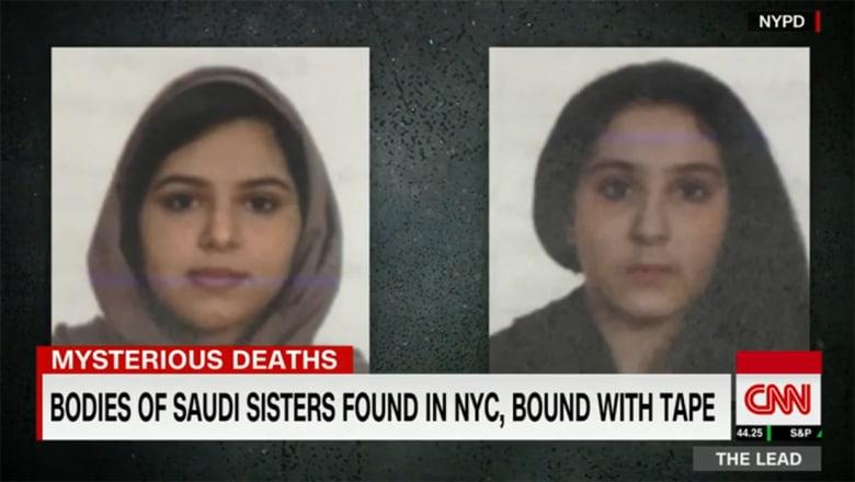 شرطة نيويورك: تصريحات سابقة للشقيقتين السعوديتين حول تفضيل الموت على العودة للمملكة