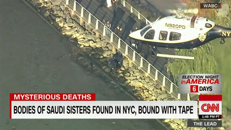 مع استمرار التحقيق بلغز وفاتهما.. من هما الشقيقتان السعوديتان روتانا وتالا؟