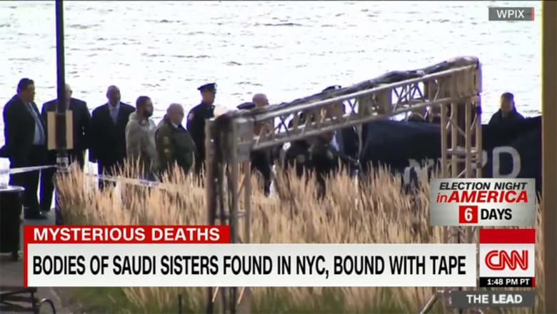 مصدر أمني يتحدث لـCNN عما يرجحه المحققون بوفاة الشقيقتين السعوديتين بنيويورك