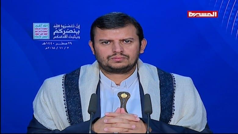 زعيم الحوثيين يرفض الاستسلام بعد دعوة أمريكا لوقف إطلاق النار في اليمن