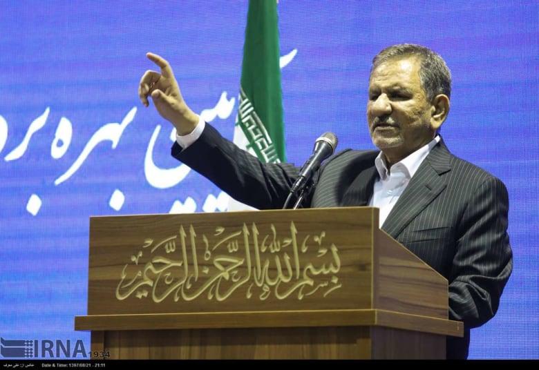 جهانغيري: لهذا السبب أعفت أمريكا 8 دول من حظر النفط الإيراني