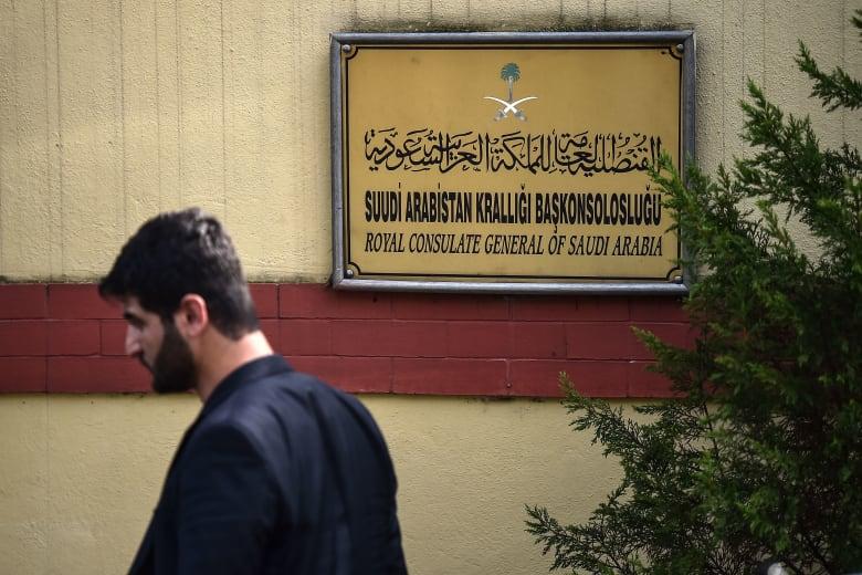 الخارجية الروسية تعلق على بيان النيابة السعودية بقضية خاشقجي