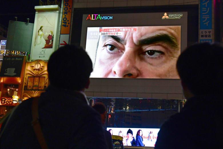 تفاصيل اتهامات الادعاء الياباني لنيسان وكارلوس غصن