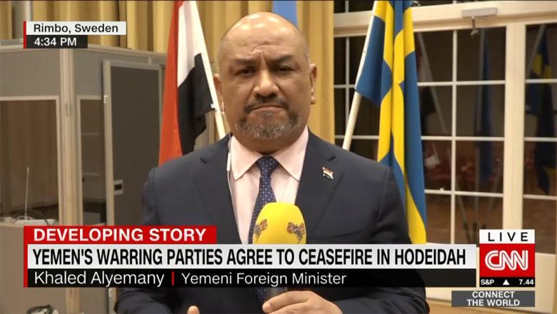 وزير خارجية اليمن لشبكتنا عن أهمية اتفاق الحديدة: لأول مرة بتاريخ الصراع يوافق الحوثي على الانسحاب