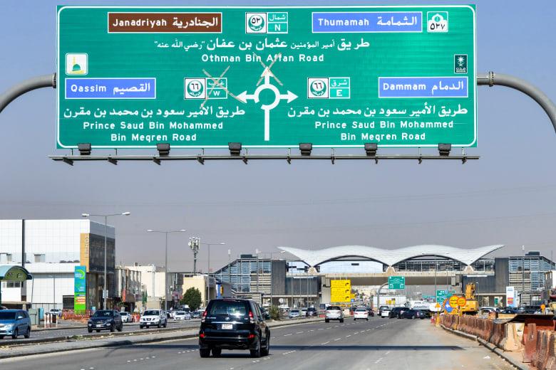خبراء لـCNN: السعودية قدرت سعر النفط بالميزانية عند 70 دولارا للبرميل