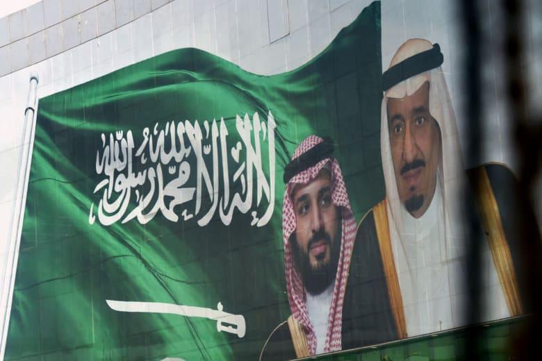 """السعودية تعلن عن 4 """"حلول عاجلة"""" بشأن الاستخبارات العامة"""