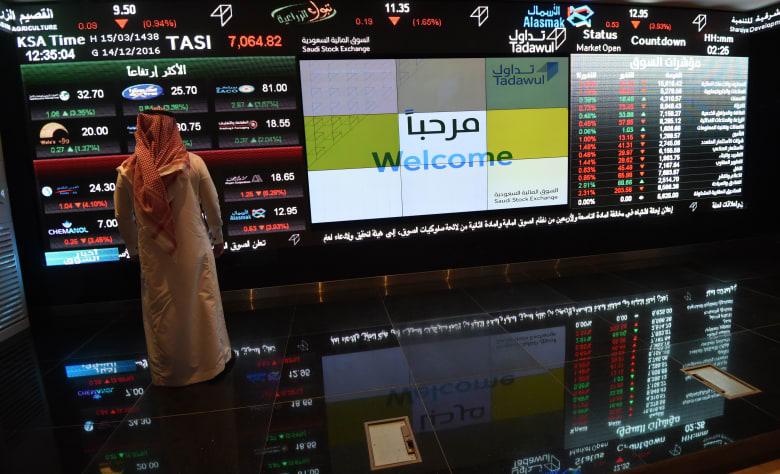 البورصة السعودية تهبط بضغط مطلوبات زكاة على البنوك..وخبير يعلق لـCNN