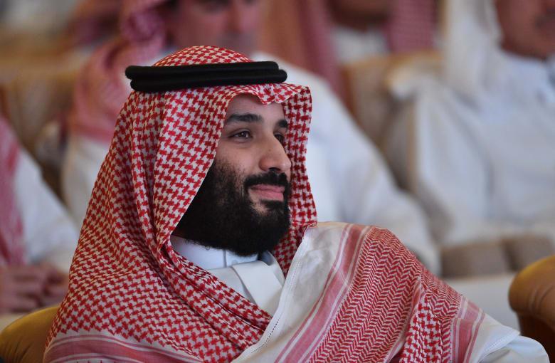 "مبادرة ""سند محمد بن سلمان"" تبدأ بدعم مادي الزواج.. وهذه شروطها"
