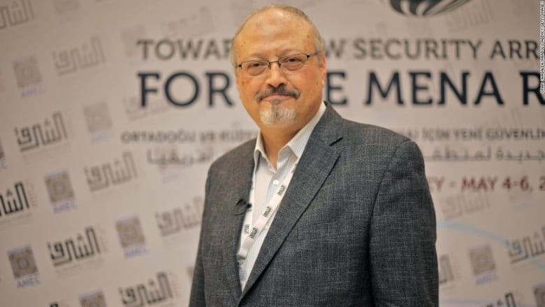 النائب العام السعودي يعلن عقد الجلسة الأولى للمتهمين الـ11 بقضية مقتل خاشقجي