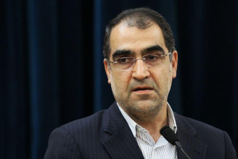 استقالة وزير الصحة الإيراني اعتراضا على خفض الميزانية
