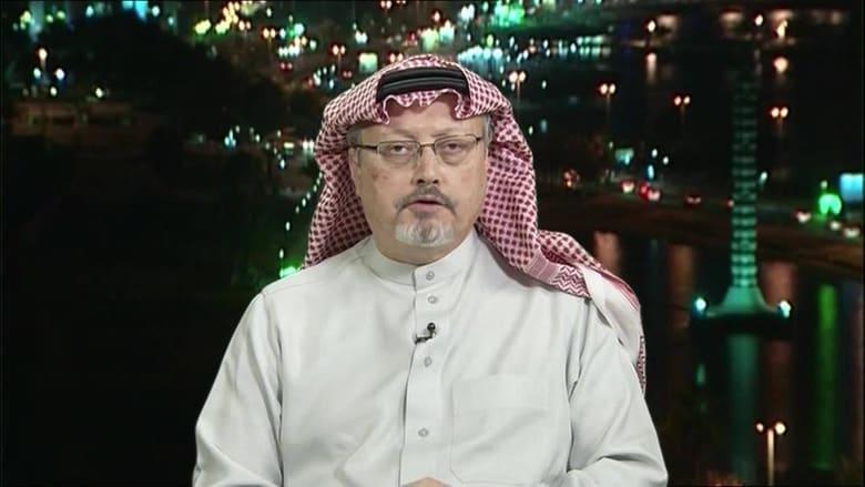 ما الجديد في بيان النائب العام السعودي حول قضية خاشقجي؟