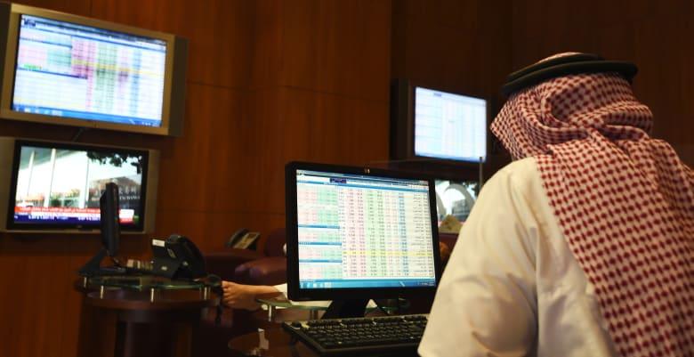 السعودية تطرح سندات دولية بقيمة 7.5 مليار دولار