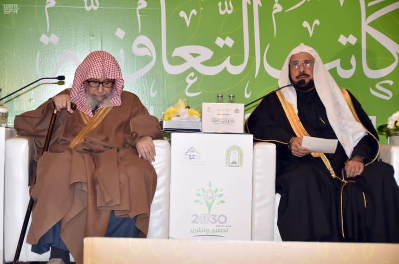 """وزير الشؤون الإسلامية السعودي يحذر من """"الثورات السامة المهلكة"""""""