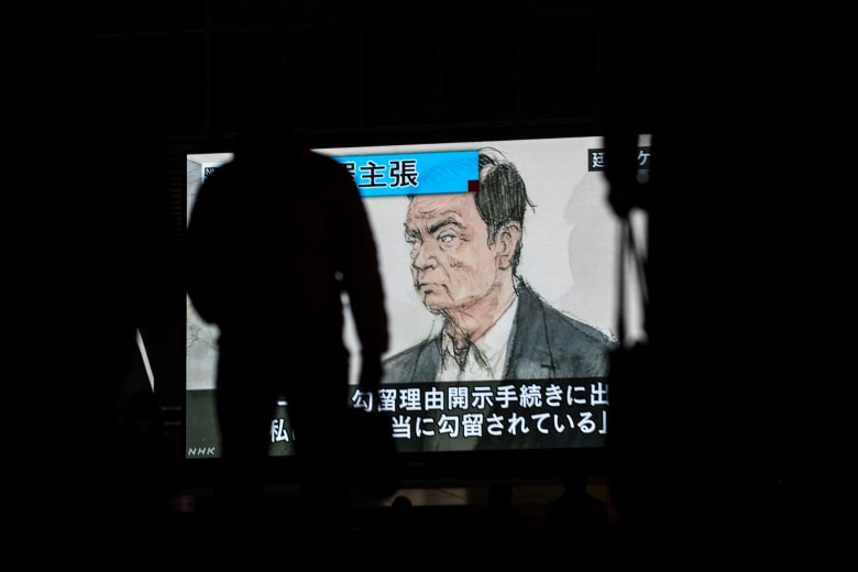 """زوجة كارلوس غصن تنتقد نظام اليابان القانوني """"القاسي"""""""