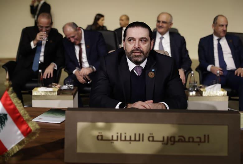 سعد الحريري ينشر صورته رفقة أمير قطر خلال القمة الاقتصادية