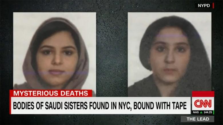 فريق طبي يكشف لغز وفاة السعوديتين روتانا وتالا بنيويورك وسببه
