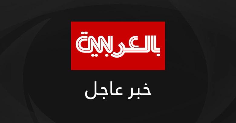 انفجار عبوة ناسفة في دمشق ولا إصابات بين المدنيين