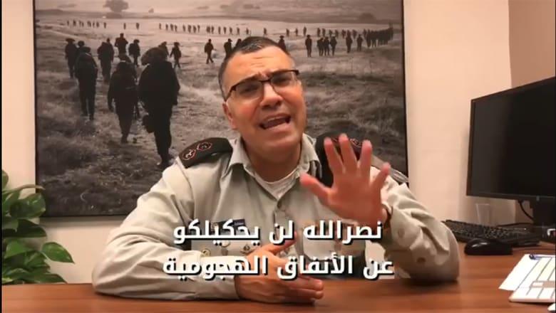"""كيف رد المتحدث باسم الجيش الإسرائيلي على """"حوار العام"""" لنصرالله؟"""