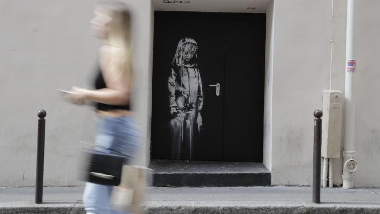 من سرق لوحة بانكسي عن هجوم مسرح باتاكلان في باريس؟