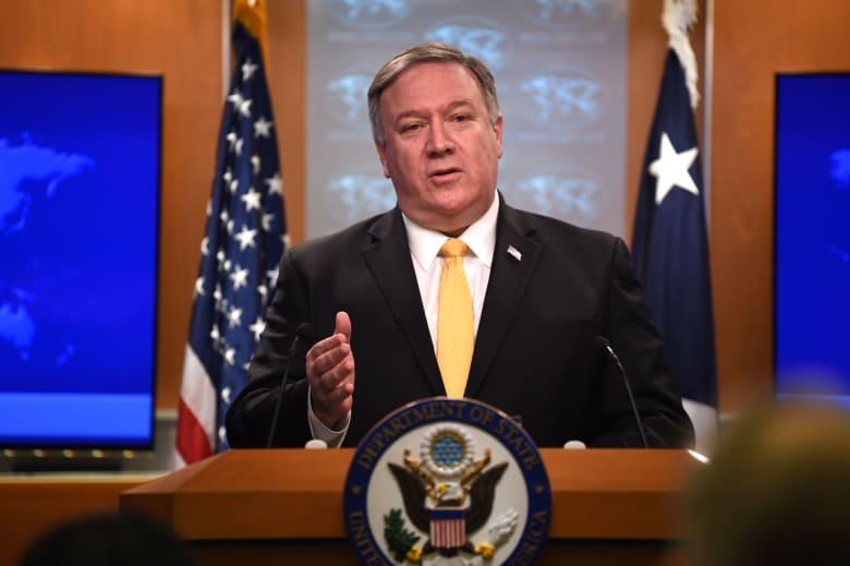 أمريكا تعلن الانسحاب من معاهدة القوى النووية مع روسيا