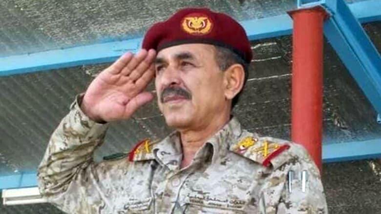 وفاة رئيس هيئة أركان الجيش اليمني متأثرا بجراح أصيب بها في الهجوم على قاعدة العند