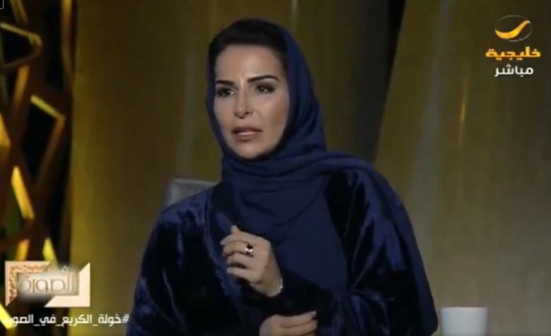 جدل على تويتر بعد تصريح عالمة سعودية بأن ماء زمزم غير مفيد لمرضى السرطان