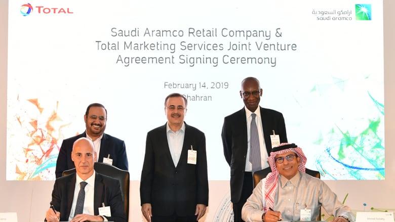 """""""أرامكو"""" و""""توتال"""" تطلقان مشروعا لبيع الوقود بالتجزئة بالسعودية"""
