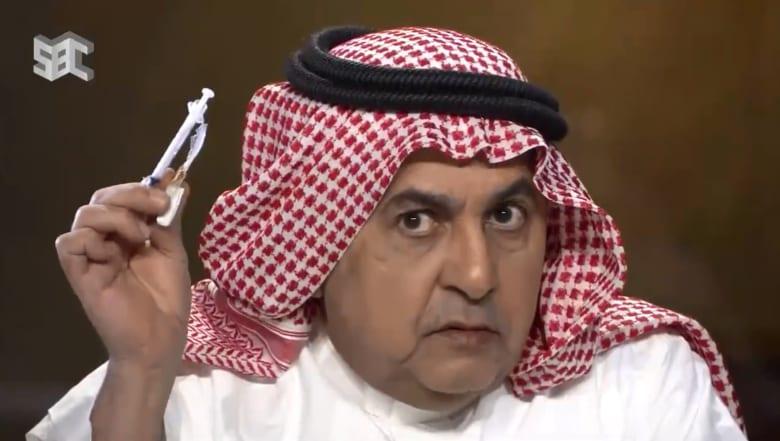 داود الشريان يعرض مخدرات على الهواء تم الحصول عليها من حي في الرياض