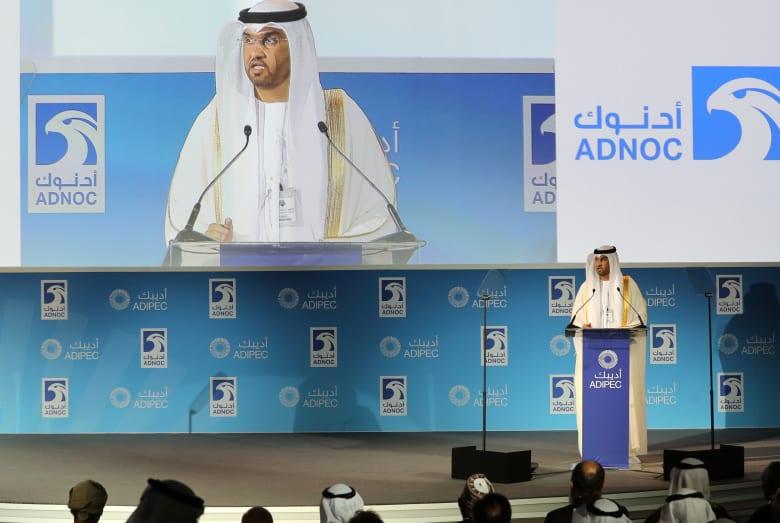 """""""أدنوك"""" توقع الاتفاقية الأولى من نوعها بالمنطقة مقابل 4 مايارات دولار"""