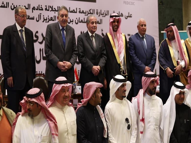مصر والسعودية تسعيان لتعزيز الشراكة الاقتصادية.. كيف؟