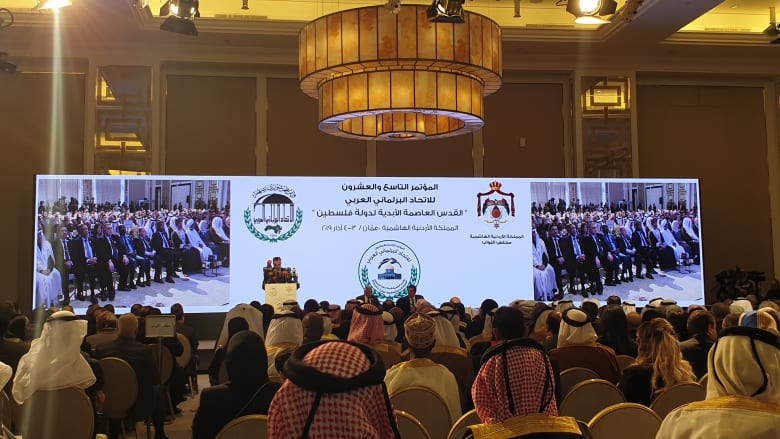"""تفاصيل الجدل الذي شهده مؤتمر البرلمانات العربية حول """"رفض التطبيع مع إسرائيل"""""""
