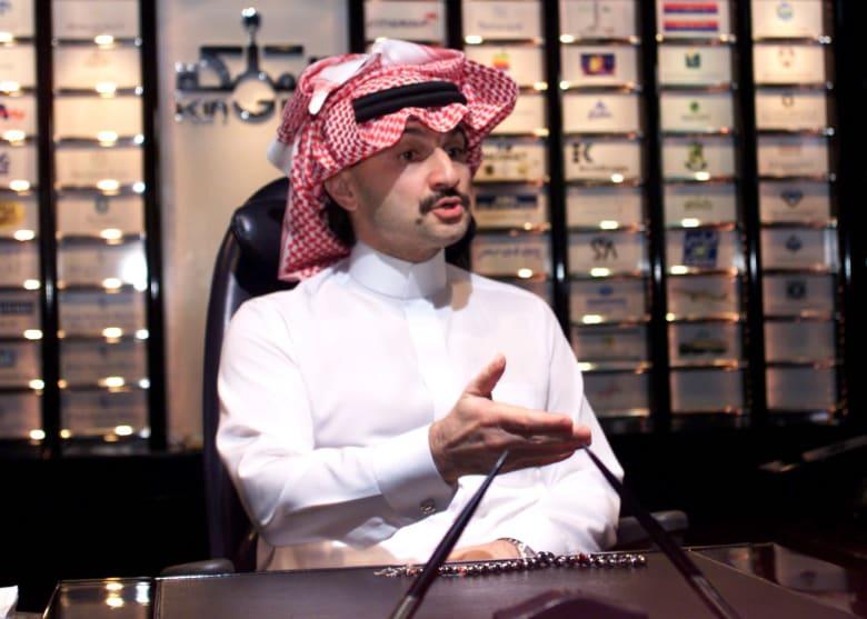 """كيف كان التفاعل على رد الوليد بن طلال حول """"طموحاته السياسة"""" في السعودية؟"""