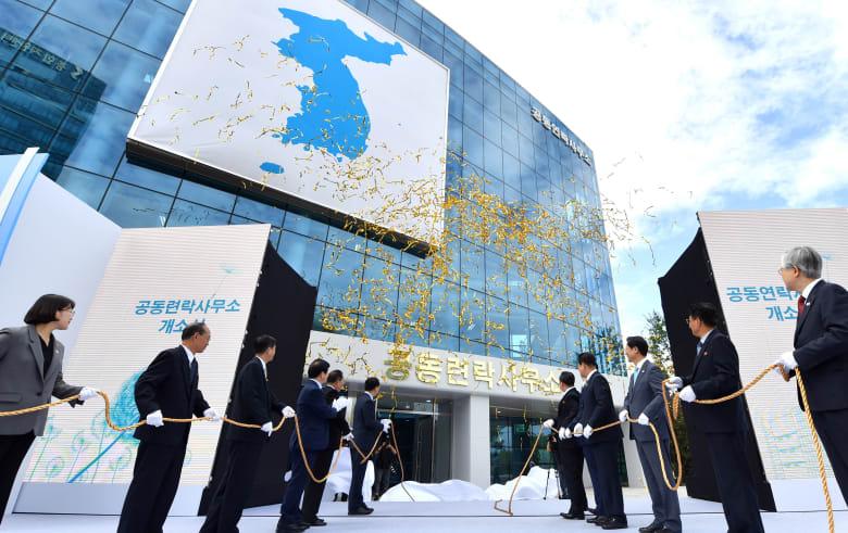 كوريا الشمالية تنسحب من مكتب الاتصال المشترك مع الجارة الجنوبية