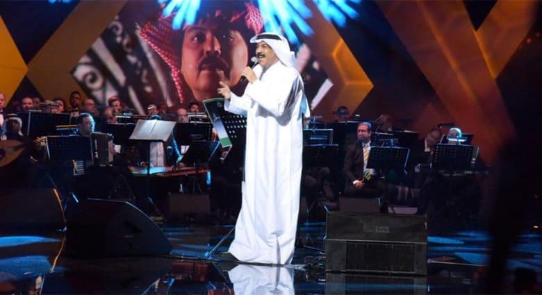 فيديو تعثر الفنان عبدالله الرويشد على المسرح.. تركي آل الشيخ وأحلام يعلقان